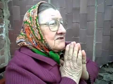 бабка про черта