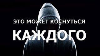 НОВЫЙ СПОСОБ ВЗЛОМА В ИНТЕРНЕТЕ. СМОТРЕТЬ ВСЕМ!!!