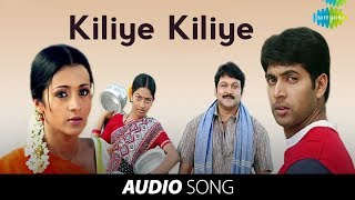 Video Unakkum Enakkum | Kiliye Kiliye song download MP3, 3GP, MP4, WEBM, AVI, FLV April 2018