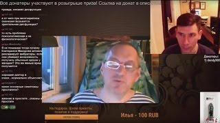 """Макарова ONLINE 45  """"Тема сквирта хорошо раскручивается"""""""