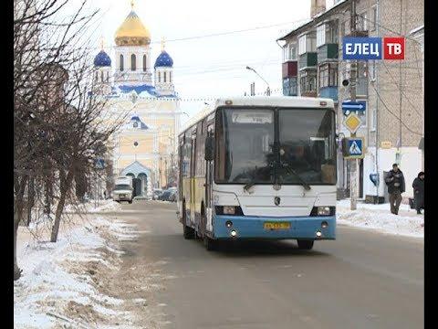 расписание 106 автобуса абакан