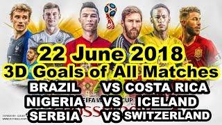 Goals in 3D Brazil VS Costa Rica, Nigeria VS Iceland, Serbia VS Switzerland Highlights 22 June 2018