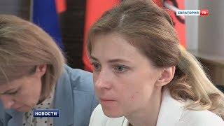Наталья Поклонская провела личный приём граждан в г. Евпатории (03.06.2019 г.)