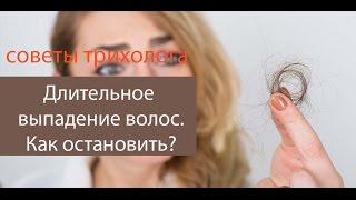видео Диффузное выпадение волос: диффузная алопеция
