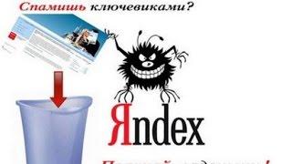 видео Сайты и фильтры
