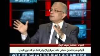 حصري :سيف اليزل يكشف كواليس قرارات القوات المسلحة لعزل مرسي