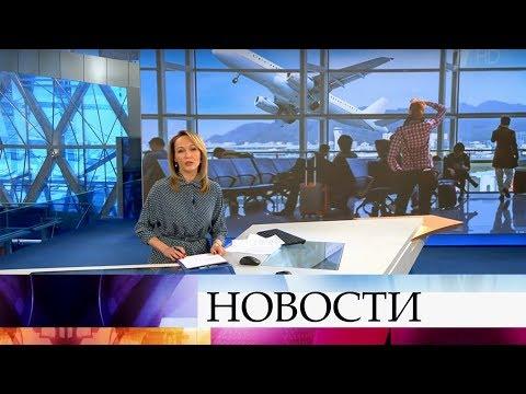 Выпуск новостей в 15:00 от 25.03.2020