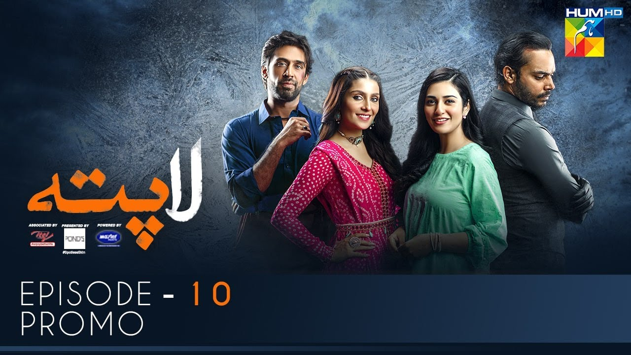 Laapata Episode 10 | Promo | HUM TV | Drama | Presented by PONDS, Master Paints & ITEL Mobile