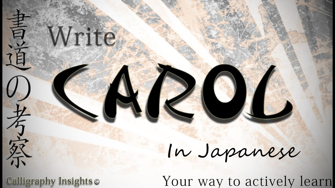 how to write your name in japanese The japanese write foreign words phonetically, so it is not always possible to say  how a name should be written in japanese without further information.