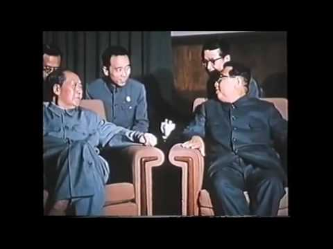 Kim Il Sung meets Mao Zedong, Oct. 1970 (English)