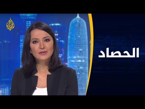 الحصاد - العراق..حراك وضغوط  - نشر قبل 8 ساعة