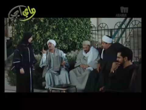 FILM GRATUIT CHAHATA TÉLÉCHARGER DOKAN EGYPTIEN