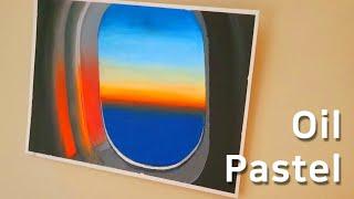 오일파스텔 기초, 비행기창문 그리기 , 여행이 고픈 당…