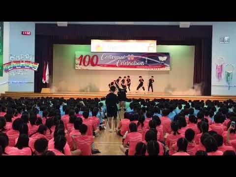 NHDS Teacher's Day 2017 [ BATCH '02]