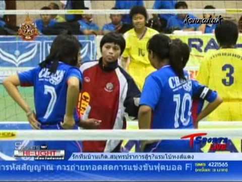 กฏกติกาใหม่กีฬา เซปัค ตะกร้อ - Sepak Takraw