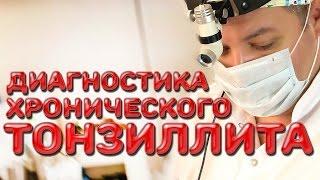 видео АСЛО в крови или антистрептолизин О