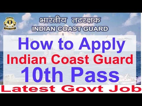 How to Join Indian Coast Guard Apply Online |10th pass | Full Tutorial | latest Govt Job