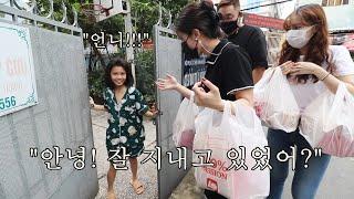 햄버거와 치킨을 사들고 베트남 보육원에 찾아갔는데 아이…