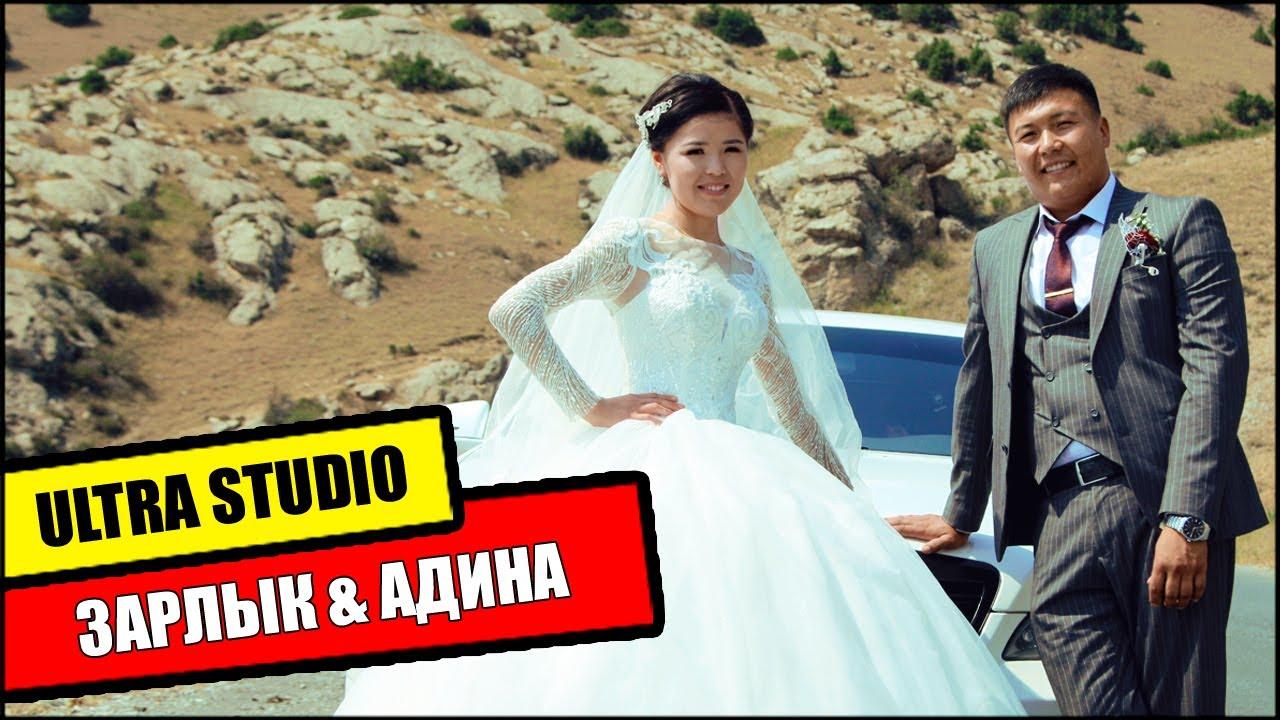 Зарлык & Адина | Айдаркен свадьба | ULTRA STUDIO