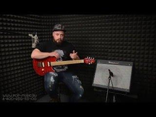 Как Играть Гаммы - уроки игры на гитаре с Алексеем Сковоронским