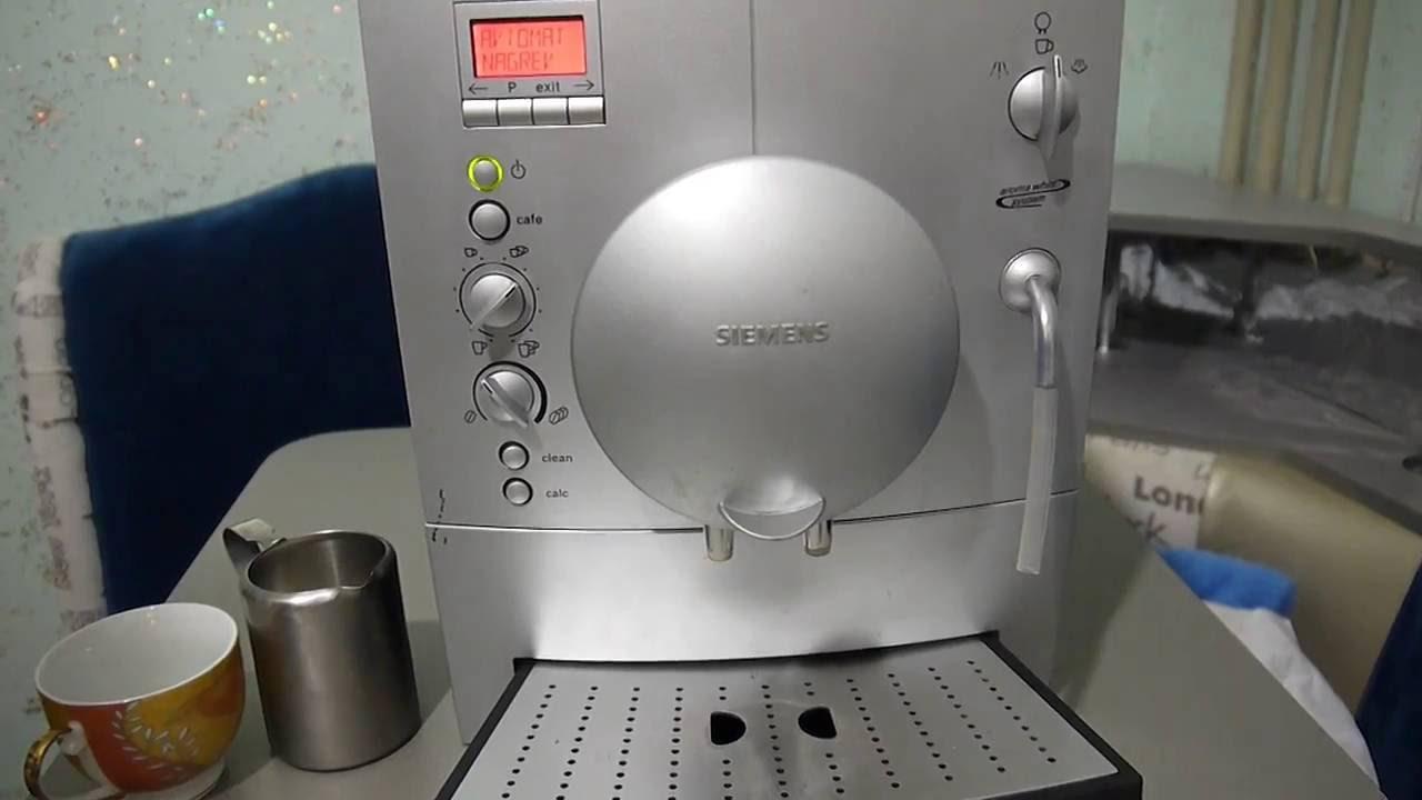 кофе машина бош 5201 инструкция
