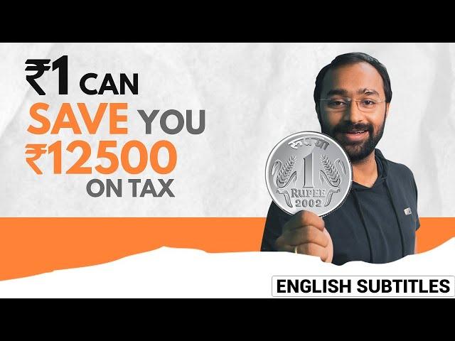 No Tax Limit, 5 lakh or 2.5 lakh? #shorts