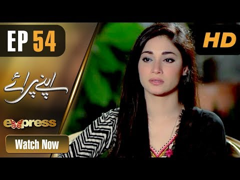 Apnay Paraye - Episode 54 - Express Entertainment Dramas
