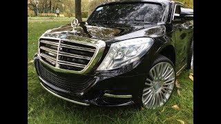 Купить детский электромобиль MERSEDES BENZ S  600 на pushishki.ru
