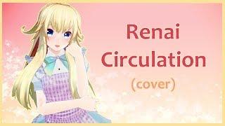 [Vtuber] Renai Circulation Cover/歌ってみた