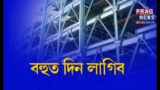 Automated Multilevel Parking in Guwahati | Smart city smart people