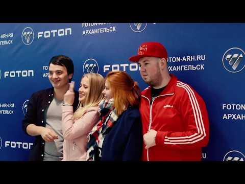 Премьера от Foton: в Архангельске открыли официальный дилерский центр