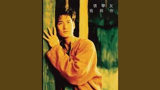 Zhi Xiang Yi Sheng Gui Ni Zou