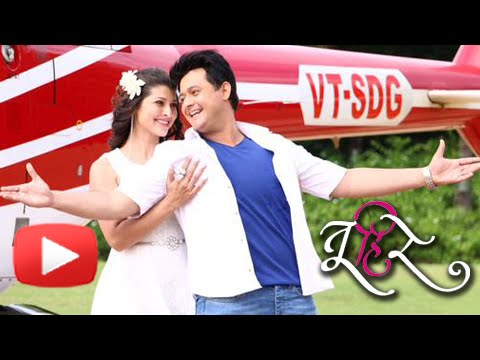 tu hi re marathi movie ringtoneinstmank