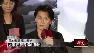 【壹電視報導】 有日本最帥大叔稱號的福山雅治,今天下午為巡迴演唱會在...