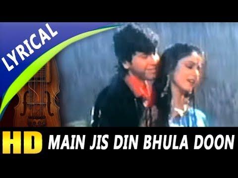 main jis din bhula doon mp3 song free download