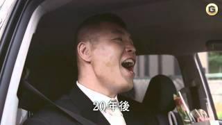 TOYOTA ドラえもん CM 「のび太30歳」 http://www.youtube.com/watch?v=...
