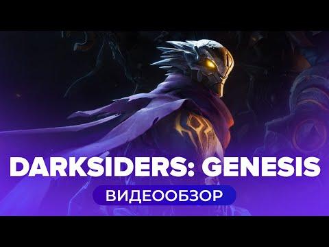 Обзор игры Darksiders: Genesis