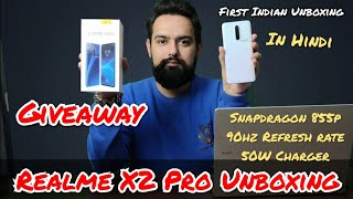 Realme X2 Pro First Unboxing in Hindi