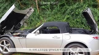 GM 대우 G2X 차량 리뷰