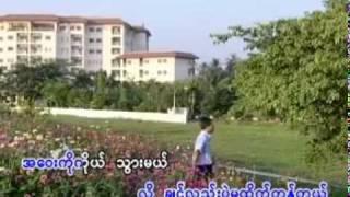 Myanmar song, Good Bye by Sai Saing Maw