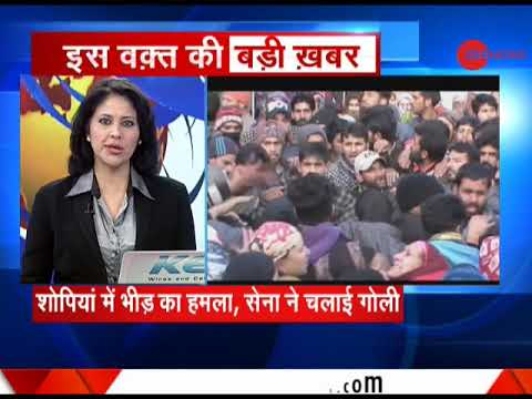 2 stone-pelters killed in army firing in Shopian district of Jammu and Kashmir