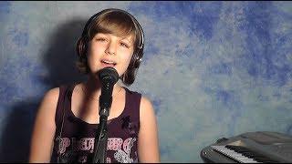 David Guetta - Don't Leave Me Alone feat. Anne-Marie Infanta Cover