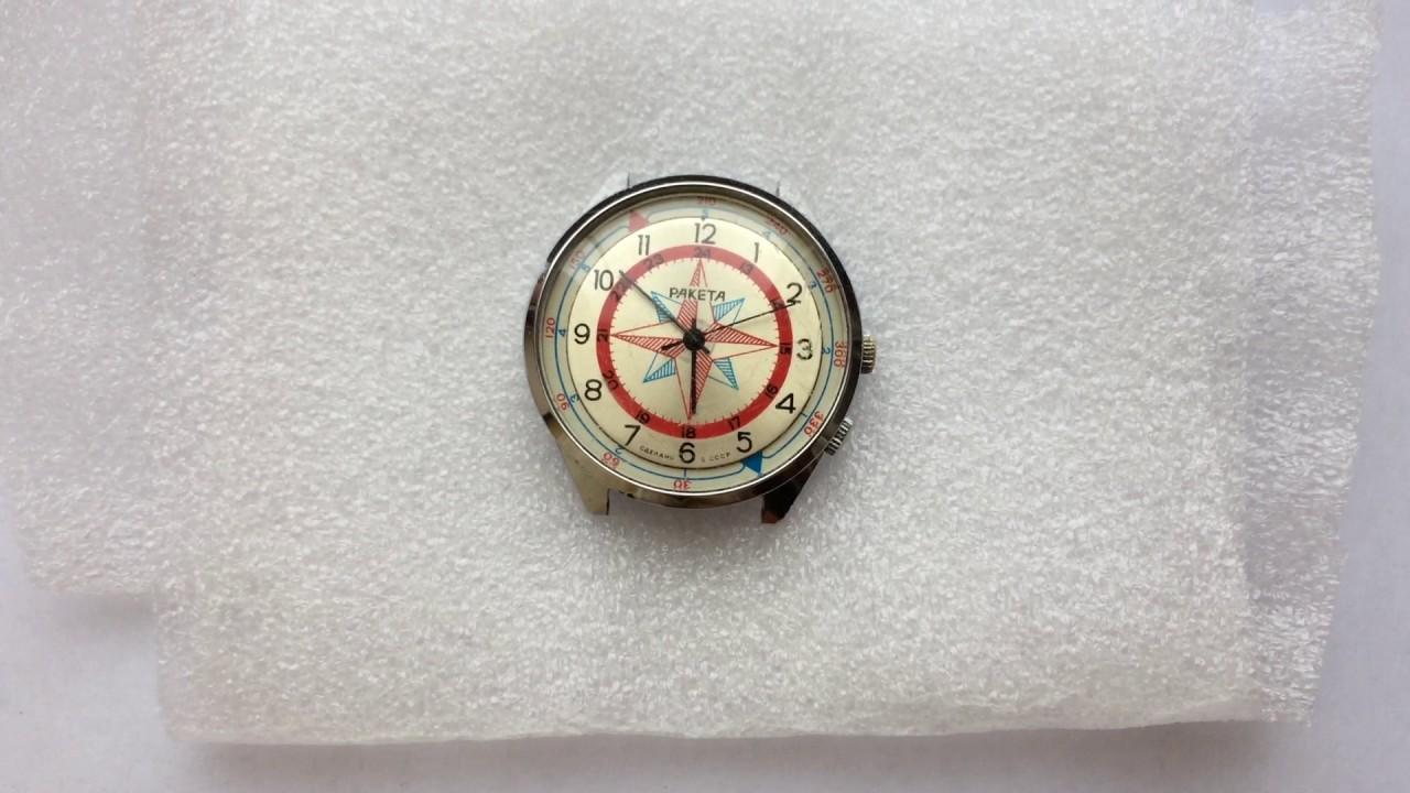 настройка часов casio с компасом для москвы - YouTube
