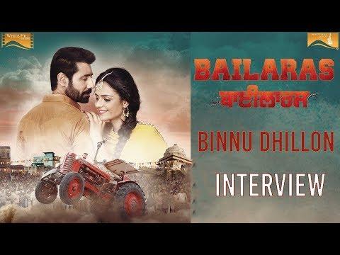 Binnu Dhillon (Interview) Bailaras | Gurmukh Ginni | White Hill Music