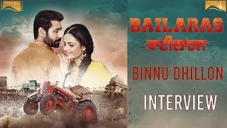 Binnu Dhillon (Interview) Bailaras | Gurmukh Ginni | White Hill Music