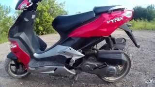 Мини обзор на скутер Trex