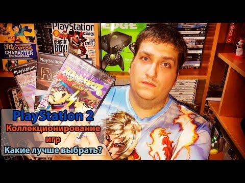 скачать игры для PSP через торрент Страница 2