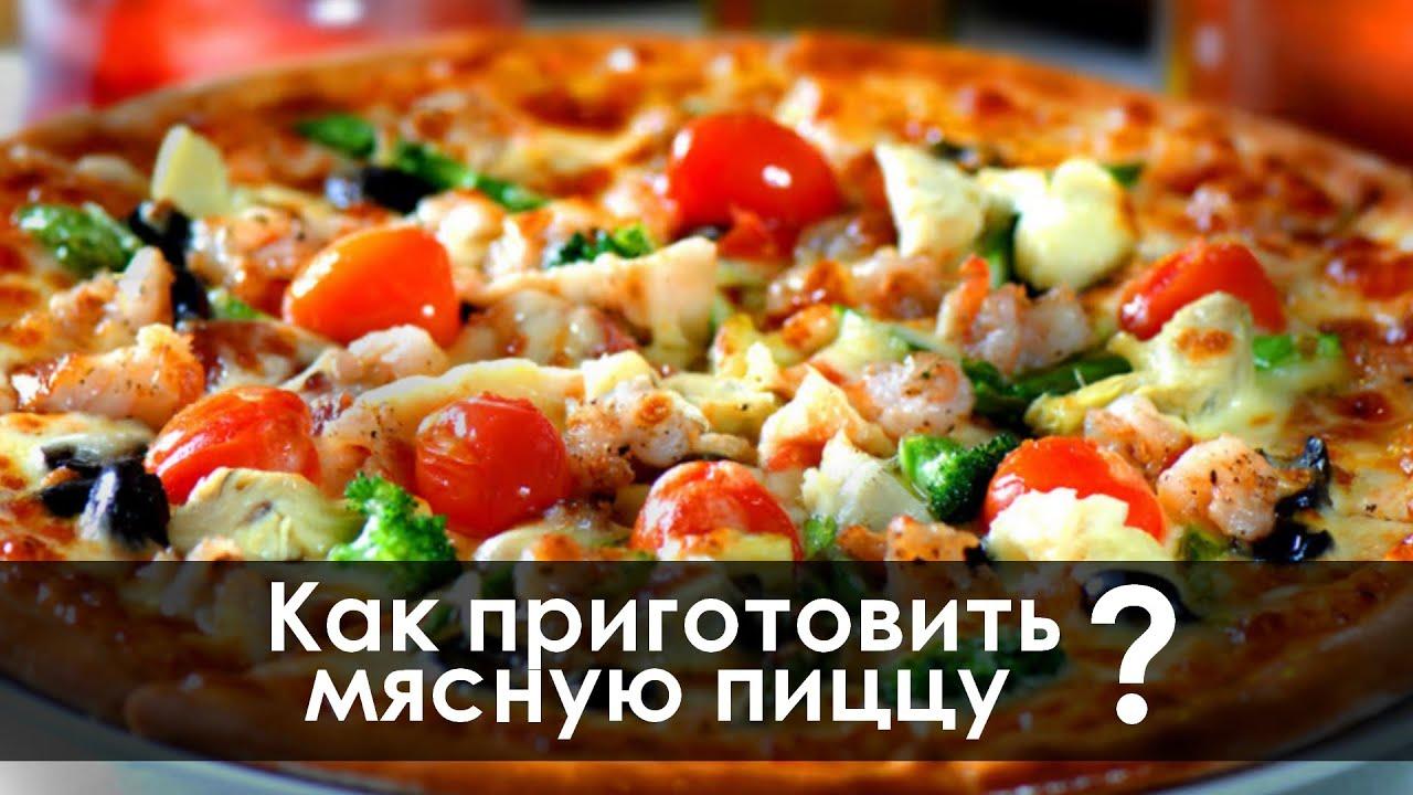 Печь для пиццы, Франшиза, пицца. Успешные бизнес идеи. Как сделать .