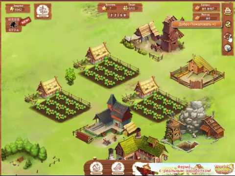 World of farmer. Ферма на которой можно хорошо заработать. Обзор игры.