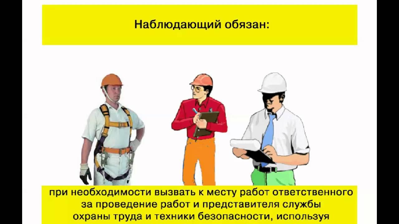 Видеоинструктаж - Газоопасные работы на предприятиях нефтепродуктообеспечения